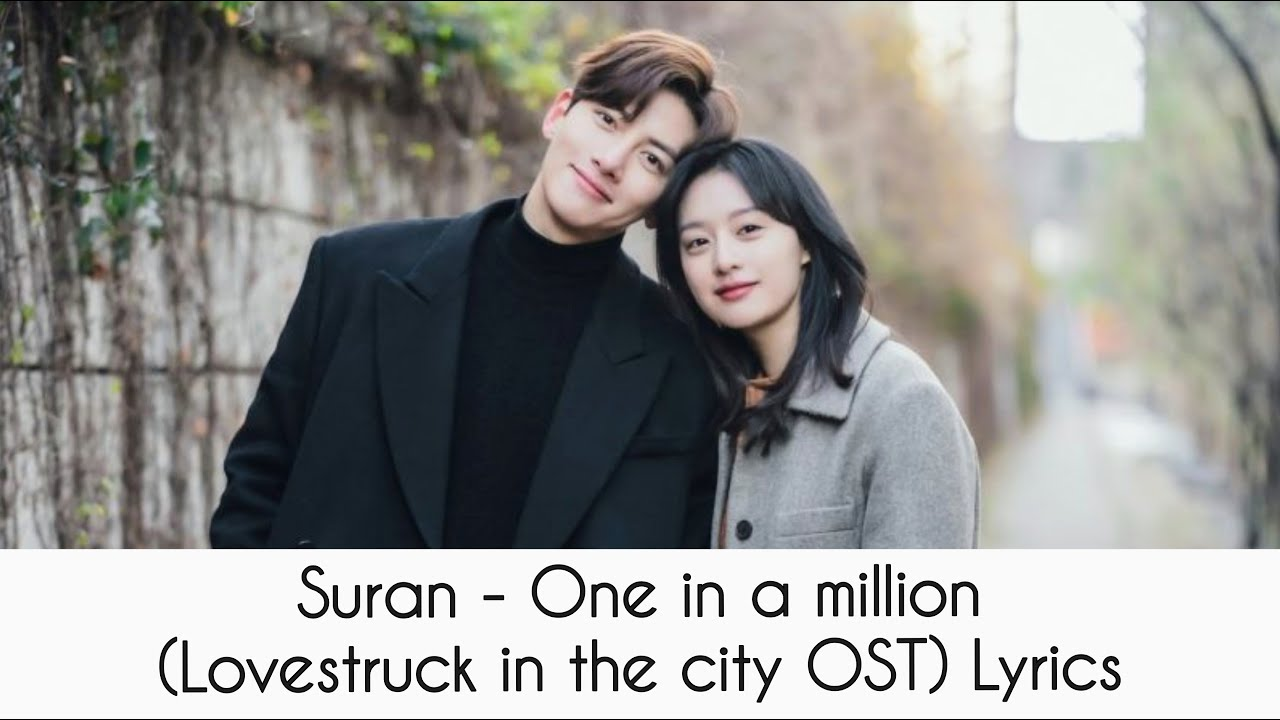 """""""One In A Million"""" by Suran translated into English + texts in Korean"""