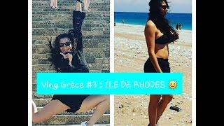 Vlog Gréce # 3 : Des paysages à couper le souffle .♥