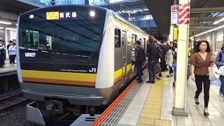 東急東横線とホーム上で立体交差している武蔵小杉駅に到着する南武線上りE233系