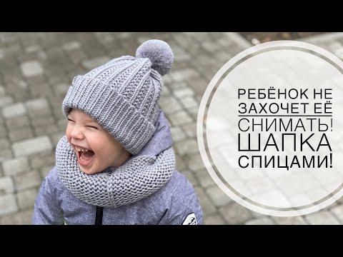 Стильные шапки для мальчиков спицами с описанием