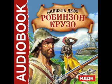 Стругацкий Аркадий. Читать книги онлайн, скачать книги txt
