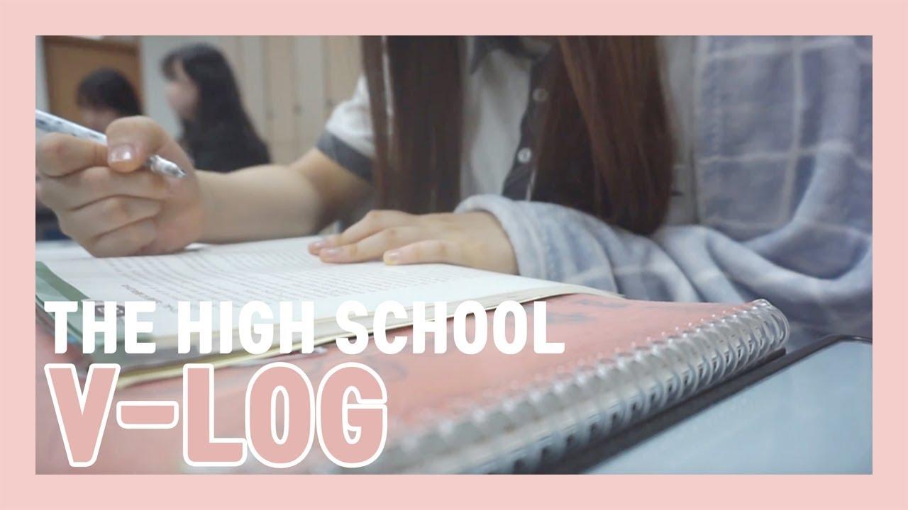 #3.ALL ABOUT KOREAN HIGH SCHOOL V-LOG(학교생활 V-LOG!)