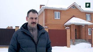 видео Разумное решение в выборе технологии загородного дома