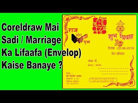 How To Design A Wedding Invitation Card Photoshop Tutorial