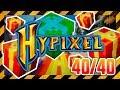 ХАЙПИКСЕЛЬ КАК НАЙТИ ВСЕ ПОДАРОЧКИ НА hypixel 40 40 ВАЙПОИНТЫ ПОДАРКИ НОВЫЙ ГОД в МАЙНКРАФТ mp3