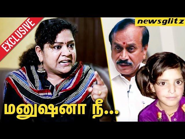 மனுஷனா நீ... : Prof. Sundaravalli Condemns H Raja's Stupid Comment about Asifa   Interview