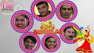Gujarati Hot Webseries- Dhokla Trailer