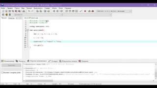 С++ урок 2 основы программирования