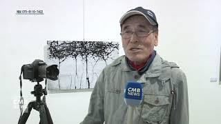 [대전뉴스] 한밭대 평생교육원 한영회, 제13회 사진전…