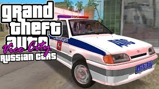 Татарский Мод для GTA - Обзор Мода GTA Russian Cars