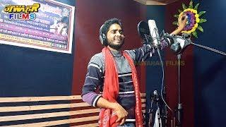video 15 साल के लड़के ने तहलका मचाया - SHANKAR SINGH- जवाहर स्टूडियो रसड़ा ,बलिया