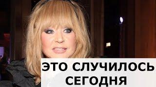 Фото Смертельный инстульт: врачи сообщили страшный диагноз скрюченной Пугачевой. Последние новости...
