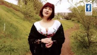 Виктория Наконечная - «Романс Нины» («Мы из будущего»)