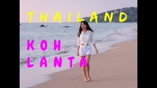 видео Остров Ланта (Koh Lanta) Таиланд: цены, фото, отели и пляжи