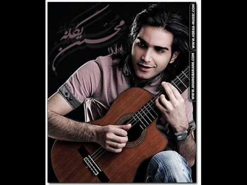 Mohsen Yeganeh  - A Guitar Solo Performance