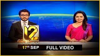 Live at 12 News – 2020.09.17 Thumbnail