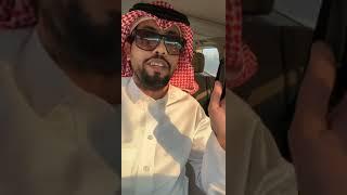 شاعر عنيزة المظلوم   خالد عون