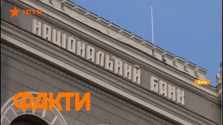 Кредит МВФ для Украины: плюсы и минусы
