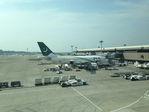 Pakistan International (PIA) A310-300 | Beijing to Tokyo Narita *Full Flight*