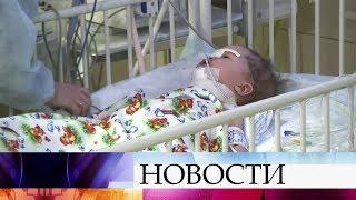 видео Малыш, которого спасли из-под завала в Магнитогорске, пришёл в сознание