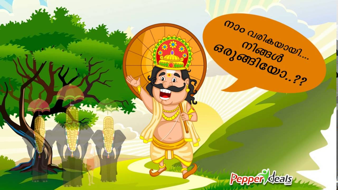 Onam Maveli Celebration With Pepperydeals Kerala Onam