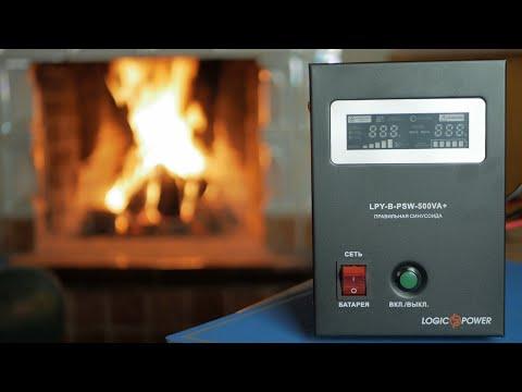 LogicPower для котлов LPY-B-PSW-500VA+ (350 Вт) 5A/10A (LP4149)