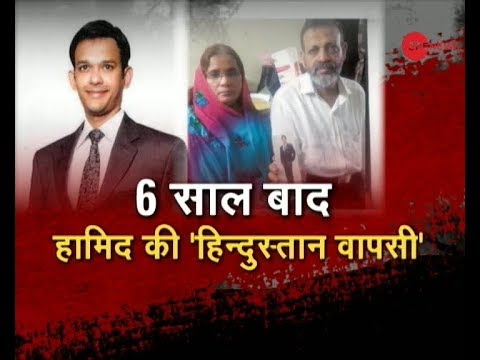 Watch: Know how Pakistani media helped Indian national Hamid Ansari's family