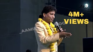 Raju Shrivastav in kota dashera Mela 2019  Live Performance official video