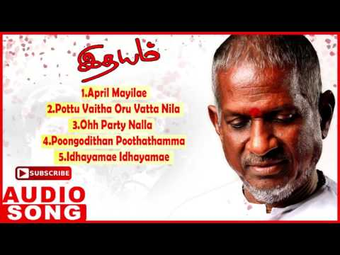 Idhayam Tamil Movie Songs | Murali | Heera | Ilayaraja