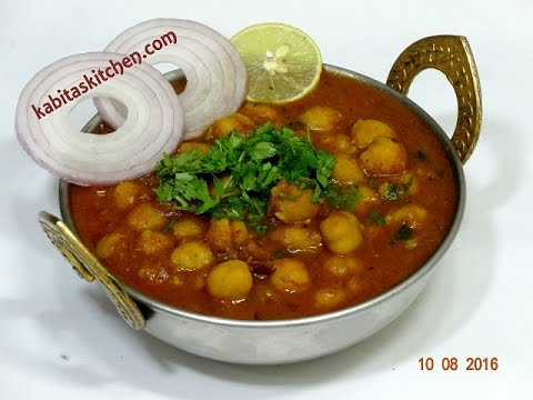 Chole Masala Recipe | Pressure Cooker...