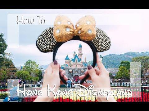 Hong Kong Disneyland 2018: Tips, Tricks & Foodie Finds