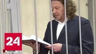 Полонский снова читал свои стихи на заседании суда