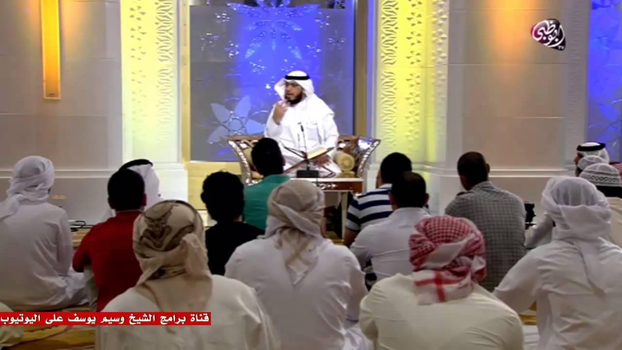    روائع التبيان    الحلقة ( 40 )    14/08/2015    الشيخ وسيم يوسف   