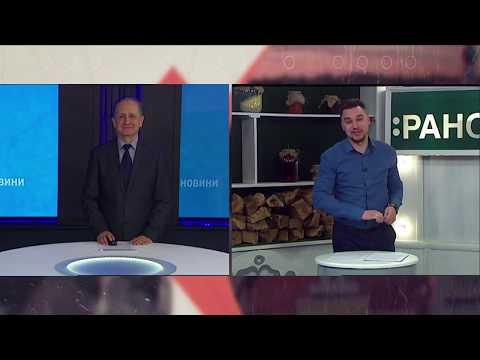 Телеканал UA: Житомир: 18.12.2018. Новини. 08:30