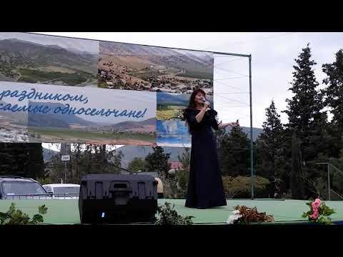 Эльмира Усманова - Просто уходило лето. День села Веселое 2019