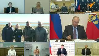Глава МЧС,Усс,Потанин и глава Росприроднадзора докладывают Путину о ситуации на месте ЧП в Норильске