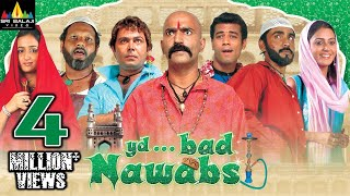 Repeat youtube video Hyderabad Nawabs | Hindi Latest Full Movies | Aziz, Nasar, Masti Ali | Sri Balaji Video