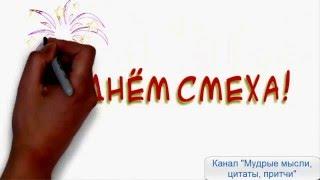 Поздравление с Днем смеха [1 апреля] от Кличко