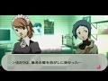 PERSONA 3 : Play109「コスプレ・メイド」 の動画、YouTube動画。