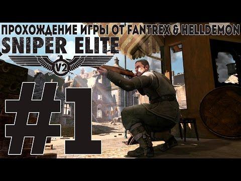 Прохождение Sniper Elite 4 на Русском