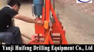 small fold water well drilling rig