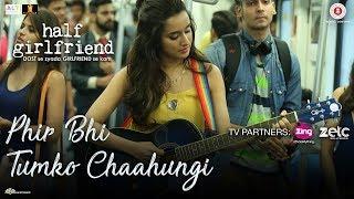 Phir Bhi Tumko Chaahungi - Female | Half Girlfriend | Shraddha Kapoor | sad version |