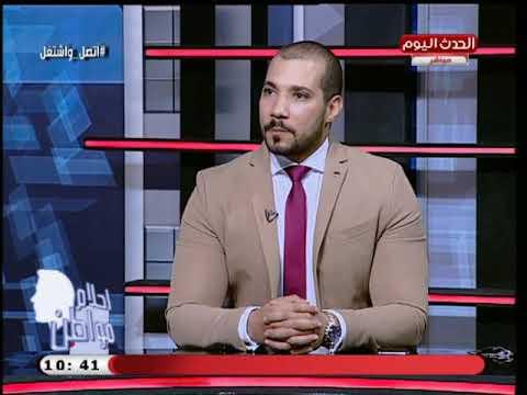 أحلام مواطن مع هاني عبد الرحيم|مع الشيخ عبد الله رشدي عن المساوة بين الرجل والمرأة بالميراث18-8-2018