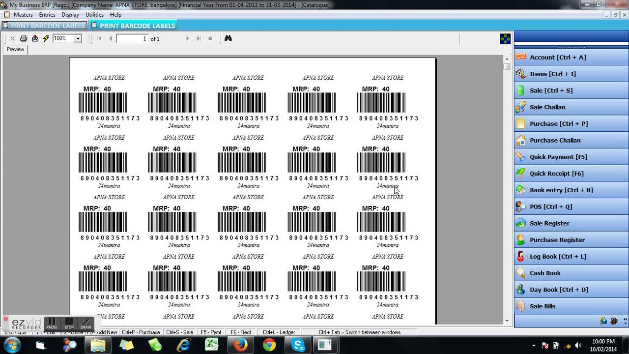 Speed Plus Erp Software Print Barcode Labels Using Laser Printer Retail Pos Youtube