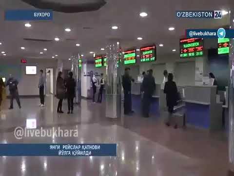 Прямой рейс БУХАРА ВЛАДИВОСТОК