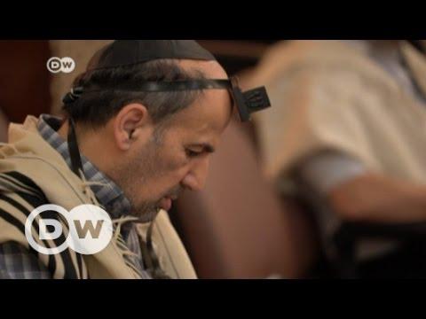 Exploring Jewish Life In Iran | DW English