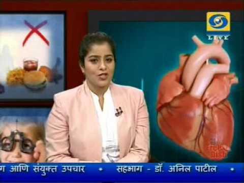 Vedicure Health Care & Wellness Pvt. Ltd - Manasik rog and upchar
