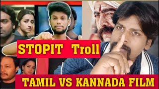 TAMIL FILM VS KANNADA Film | Tamil Hero vs Kannada Hero | Stopit Troll | MY REPLY