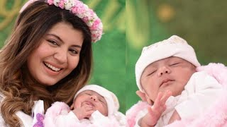 Video Abeel Javied blessed with a baby girl such a cute download MP3, 3GP, MP4, WEBM, AVI, FLV Juni 2018