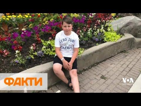 Каникулы в США и Канаде: как работает реабилитационная программа для детей Донбасса